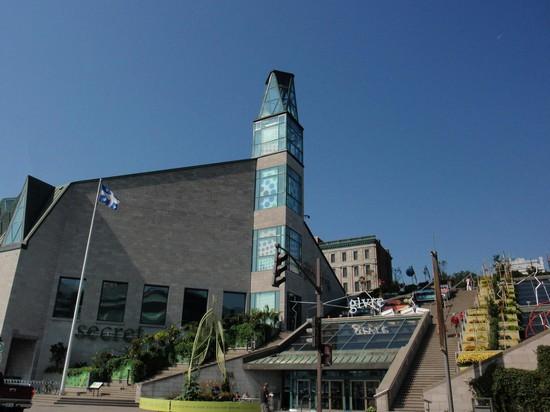 siti di incontri online Quebec