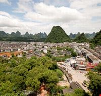 the town in the valley and surrounding jungle guilin