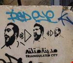 29624_beirut_graffiti_in_hamra_beirut