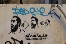 graffiti in hamra beirut