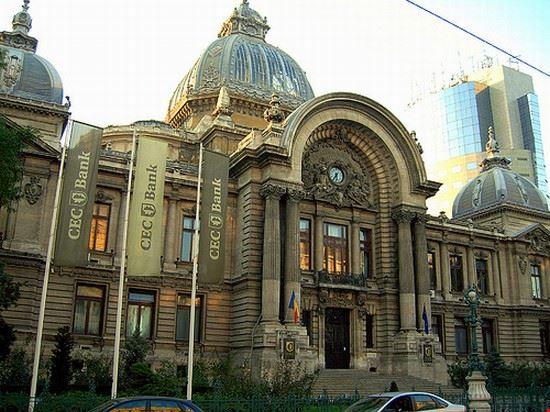 31934 bucarest palazzo cec