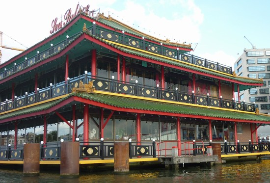 Chinees Hotel Amsterdam
