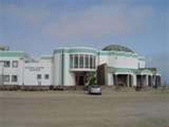 Swakopmund Central Sports Field