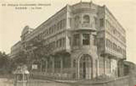 BCEAO building 1