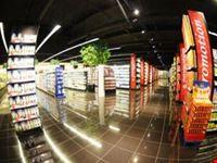 Spinneys Shopping Mall, Beirut