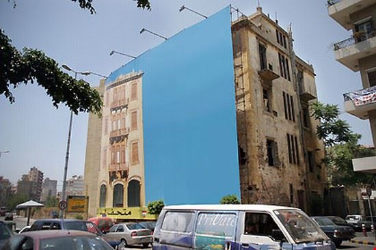 Beirut Memory Museum, Beirut