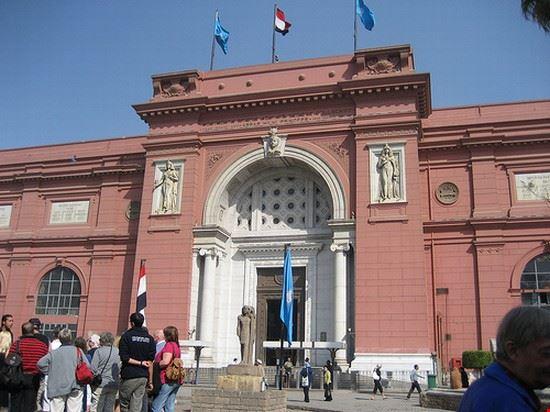 34590 cairo egyptian antiquities museum