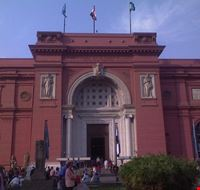 35857 cairo the museum of egyptian antiquities