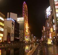 Osaka au Japon