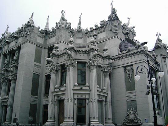 casa delle chimere kiev