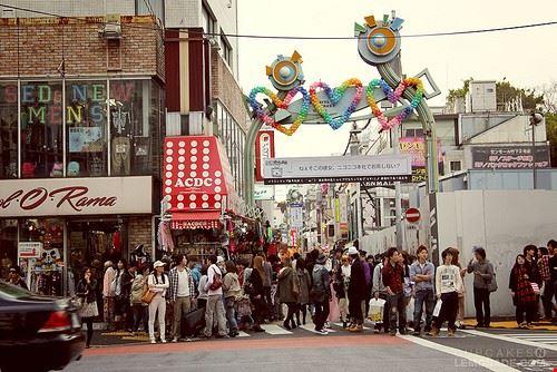 38085 tokyo street