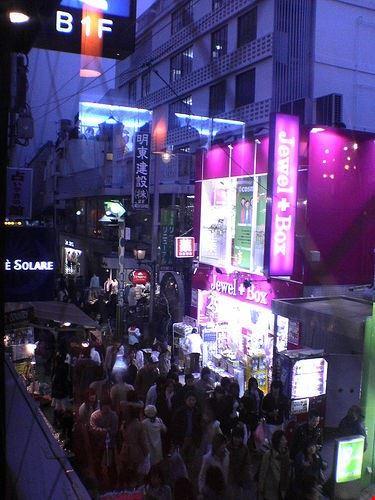 38200 tokyo neighborhood