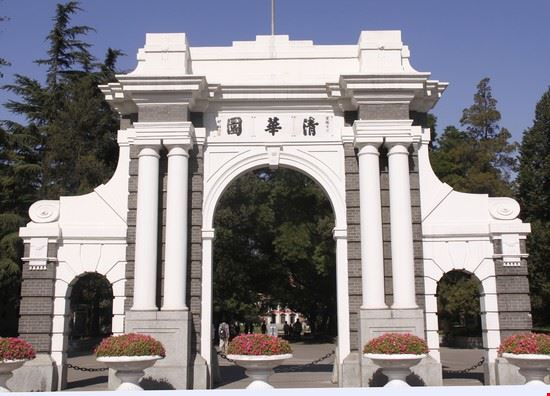 peking tsinghua-universitaet