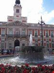 Puerta del Sur