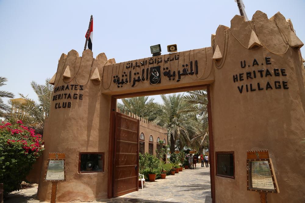 Heritage village abu dhabi cosa vedere e luoghi da visitare - Abu dhabi luoghi di interesse ...