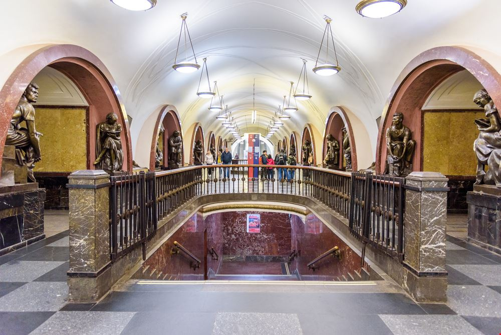 Metropolitana di Mosca