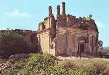 Rovine dell Chiesa di S. Bonaventura (sec. XVI)