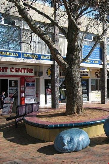 Dickson Centre