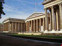londres british museum a londres