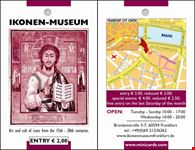frankfurt ikonenmuseum