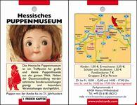 frankfurt hessisches puppenmuseum