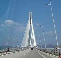 Ponte di Rio