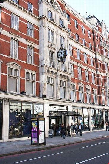 Harvey Nichols a Londra