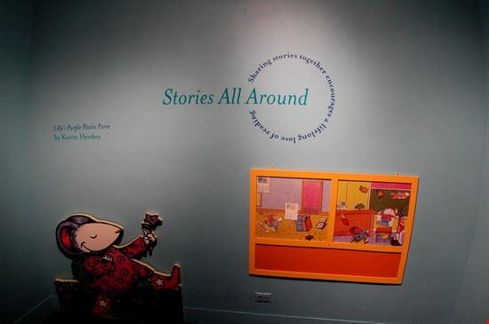 new york children museum of manhattan