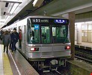 La Metro di Tokyo