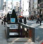 Ingresso della metropolitana a Tokyo