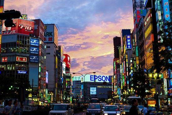 52501 tokyo quartiere shinjuku a tokyo
