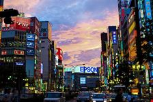 Quartiere Shinjuku a Tokyo