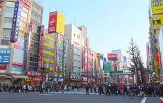 Quartiere Akihabara a Tokyo