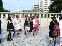 "Quartiere Harajuku a Tokyo e le ""Harajuku girls"""