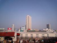 Sunshine City a Tokyo