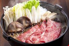 Una specialità gastronomica giapponese: il Sukiyaki