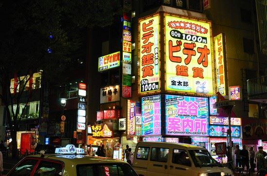 52720 tokyo shibuya a tokyo