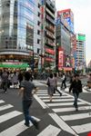Shinjuku a Tokyo