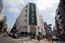 Grandi magazzini Tokyu Hands a Tokyo