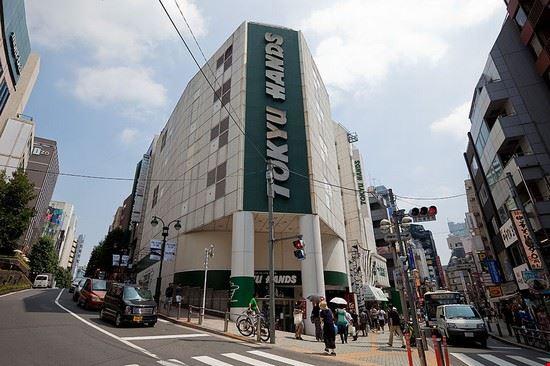 52722 tokyo grandi magazzini tokyu hands a tokyo
