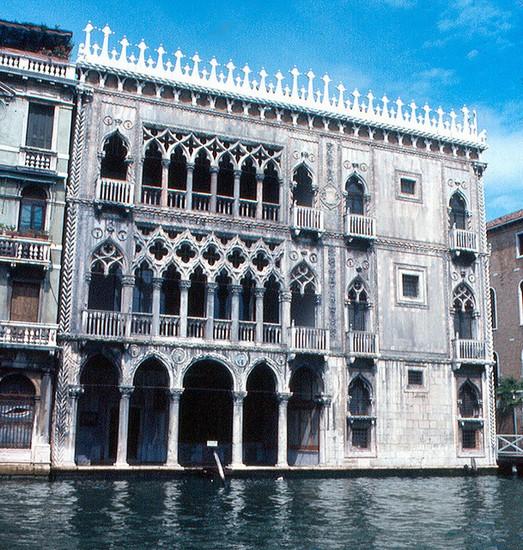 Aqua Palace Hotel Venezia