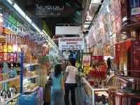 Chatuchak Market a bangkok