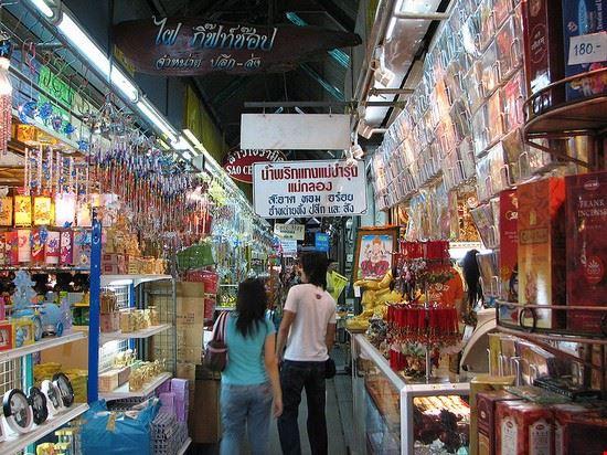 53232 bangkok chatuchak market a bangkok
