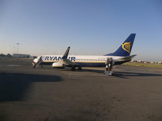 Aeroporto Di Ciampino A Roma