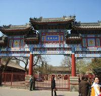 Tempio della Nuvola Bianca, Pechino