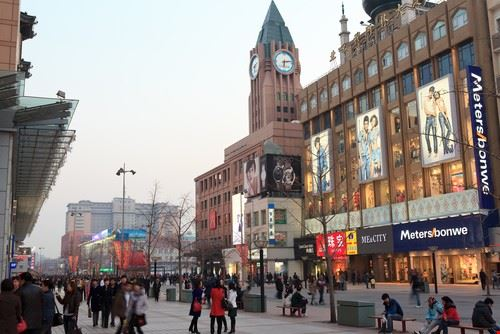 pechino quartiere wangfujing a pechino