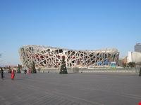 Beijing Art&Architecture