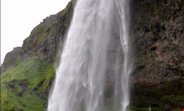 56679_seljandfoss_reykjavik