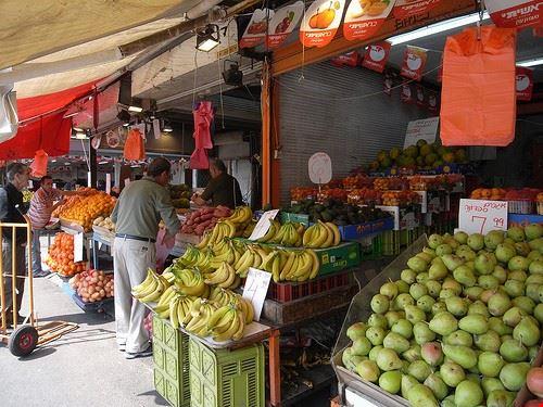 57307 tel aviv un banco del carmel market