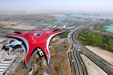 Ferrari World di Abu Dhabi